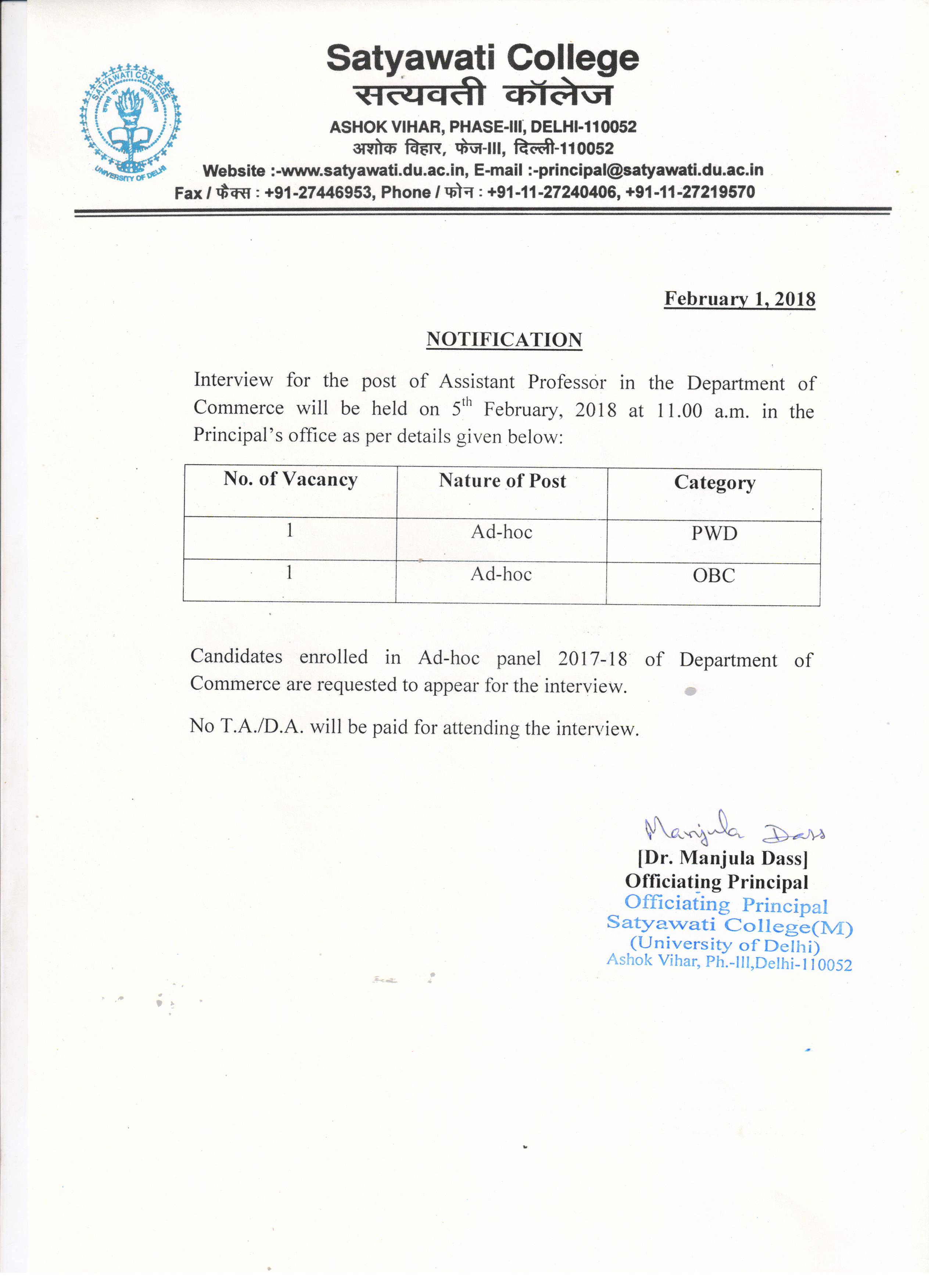 Satyawati college interview for the post of assistant professor in the depatment of commerce stopboris Gallery