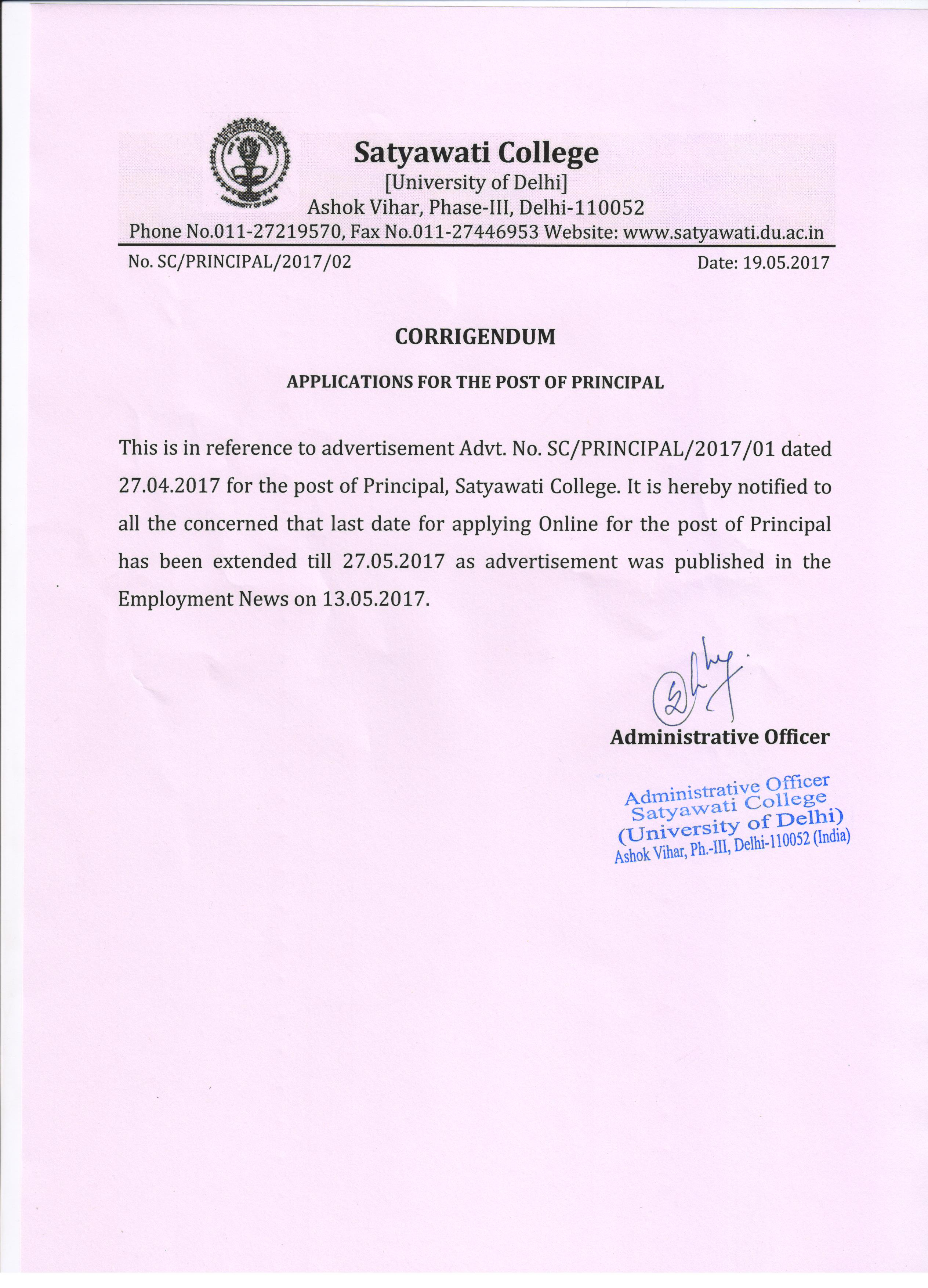 corrigendumlast date for applying online for the post of principal has been extended