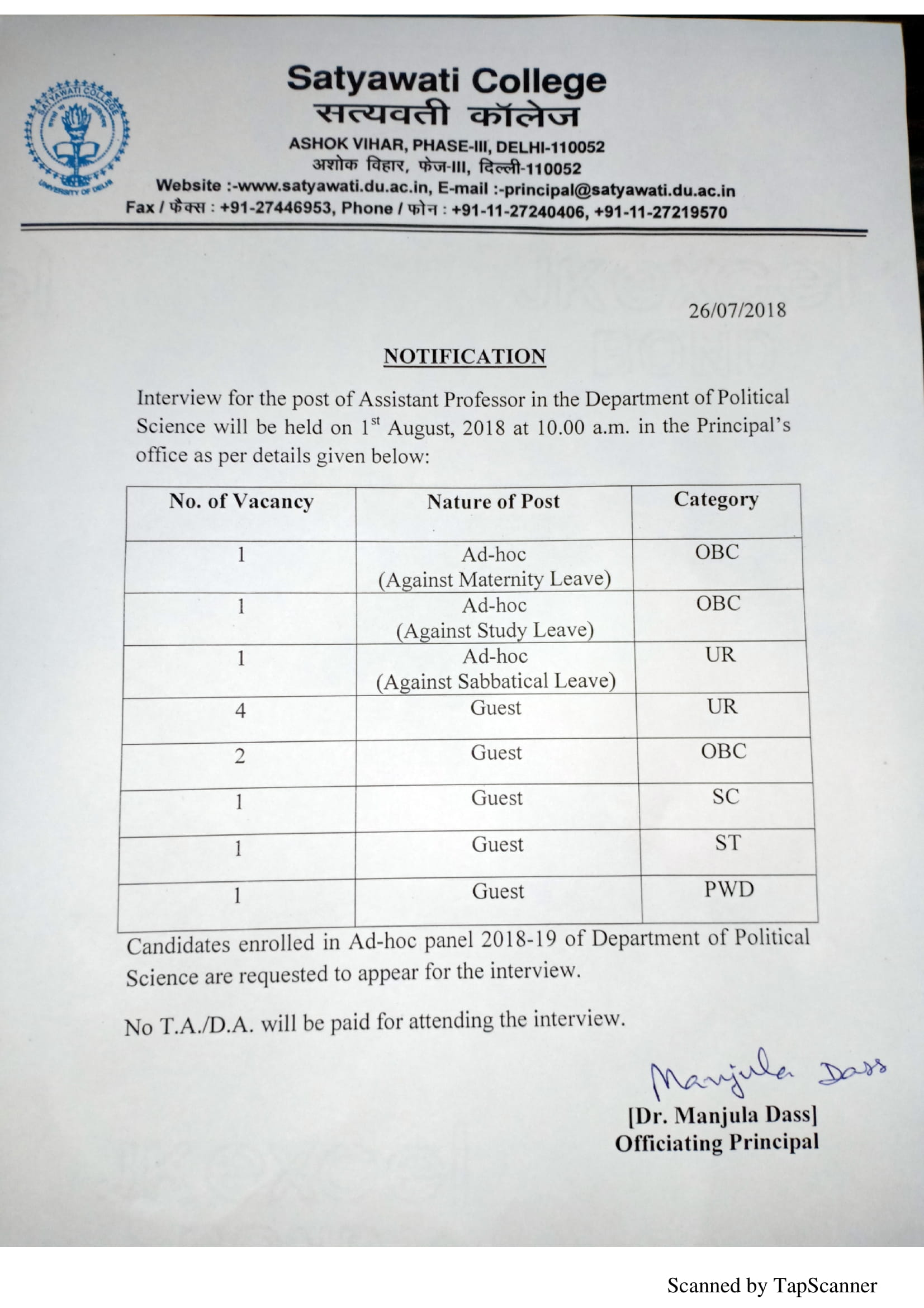 Satyawati college interview for the post of assistant professor in the department of political science stopboris Images